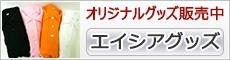 good_banner