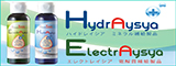 hydr_s_banner