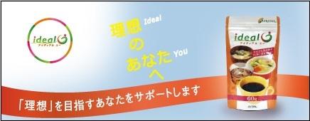 idealu_banner